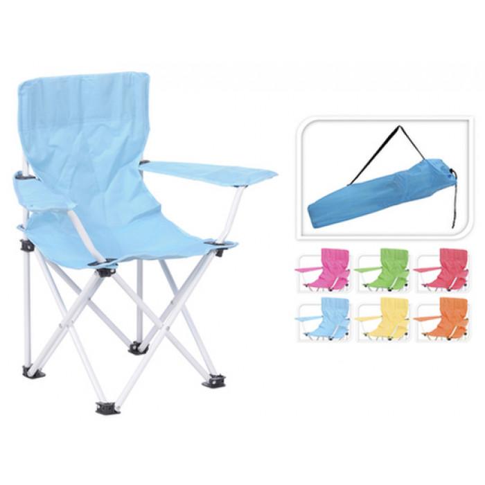 chaise pliable pour enfant raviday raviday camping. Black Bedroom Furniture Sets. Home Design Ideas