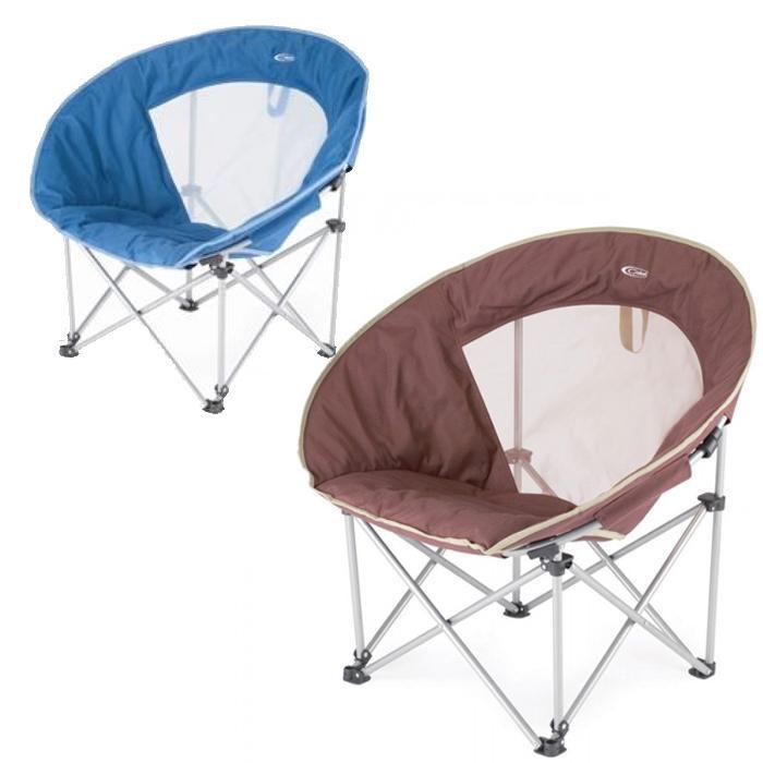 Chaise pliante gelert caldera moon raviday camping - Chaise longue de camping pliante ...